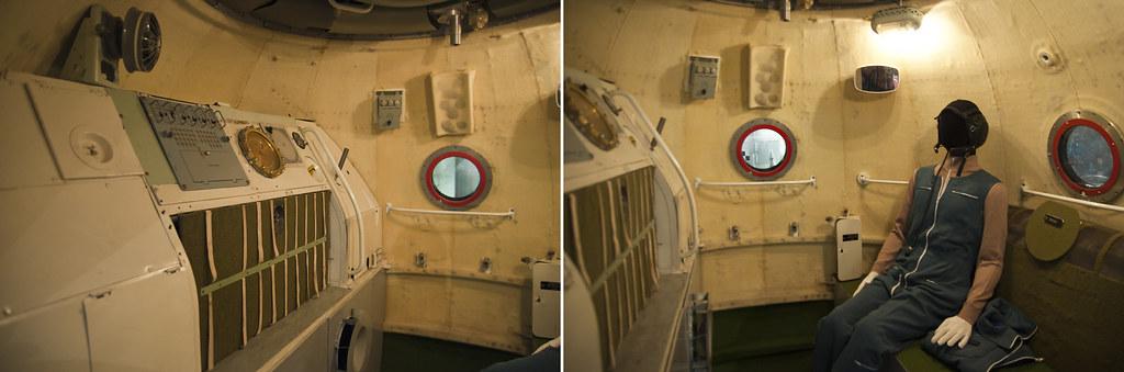 Cosmonaut Museum