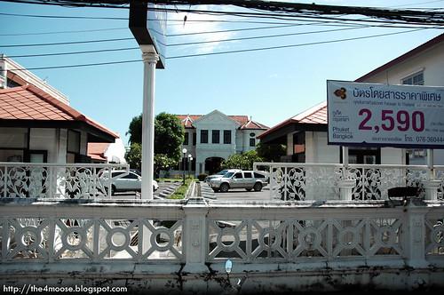 Phuket - Ranong Road