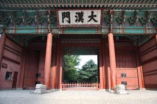 徳寿宮・大漢門 / Daehanmun of Deoksugung