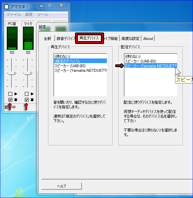 ECM-PCV80U_11
