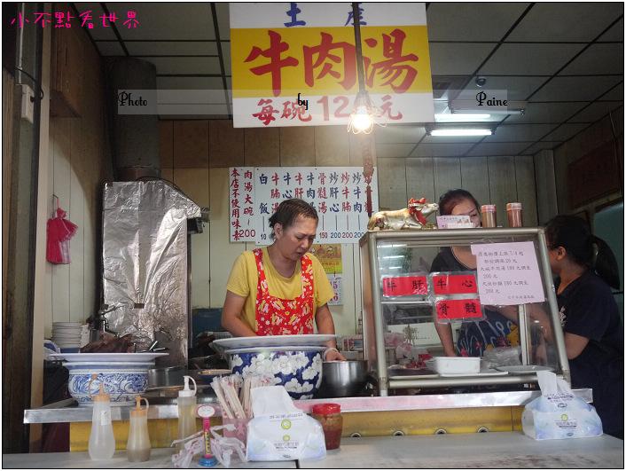 台南六千牛肉湯 (4).JPG