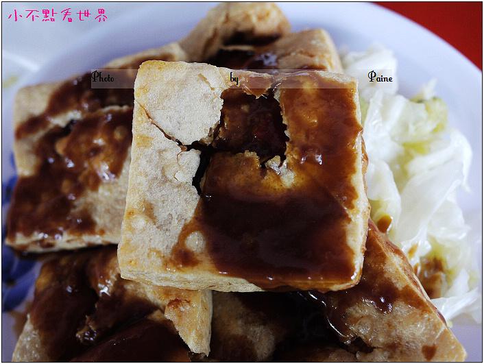 新營阿松臭豆腐 (9).JPG