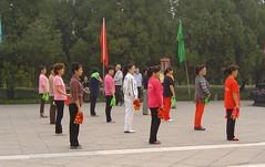 DSC00374 (Moldovia) Tags: asia eastasia china asian peking beijing capitalcity city communism communist 2004 sonydscp72 pointandshoot pointshoot travel travelphotography ladies people capital outdoor