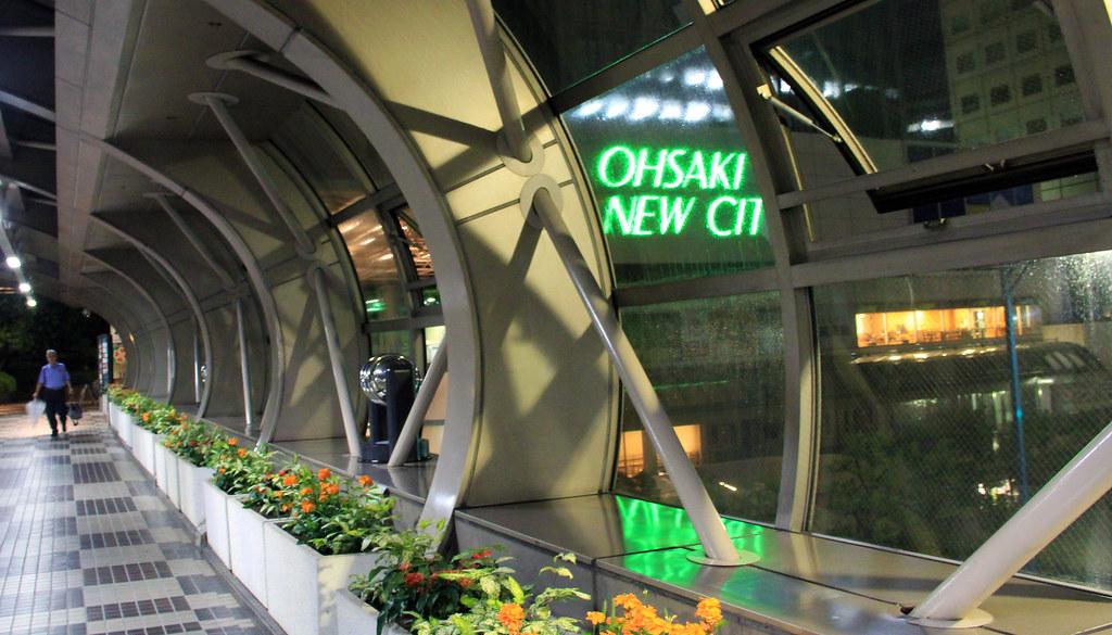 Ōsaki