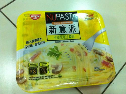 NUPASTA Bacon in Carbonara sauce flavor from HK 1
