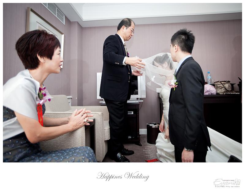 培豐&宜君 婚禮記錄_059