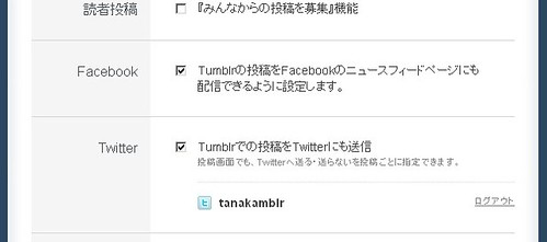 tumblr-fb2