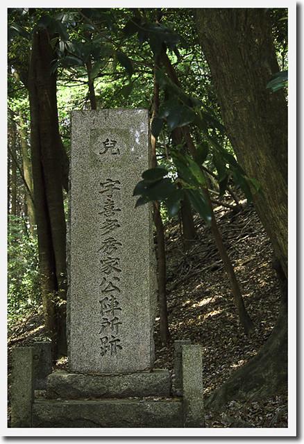 110521_105411_関ヶ原_宇喜多秀家陣地跡
