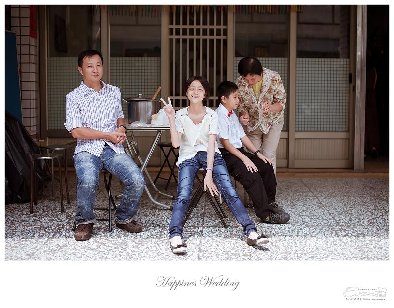 [婚禮記錄]致仲秀騏結婚紀錄_135