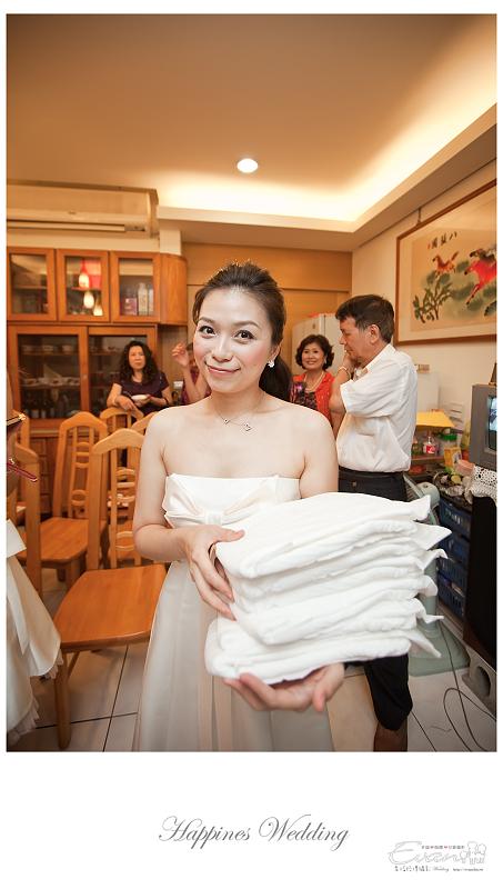 [婚禮記錄]致仲秀騏結婚紀錄_076
