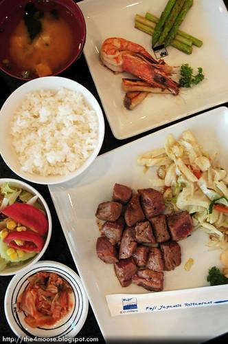 Fuji Restaurant - Steak Set