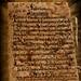 Tiahuanaco (Pablo Villarubia) La Biblia de Danila (Alfonso Garcia)23-7-2014