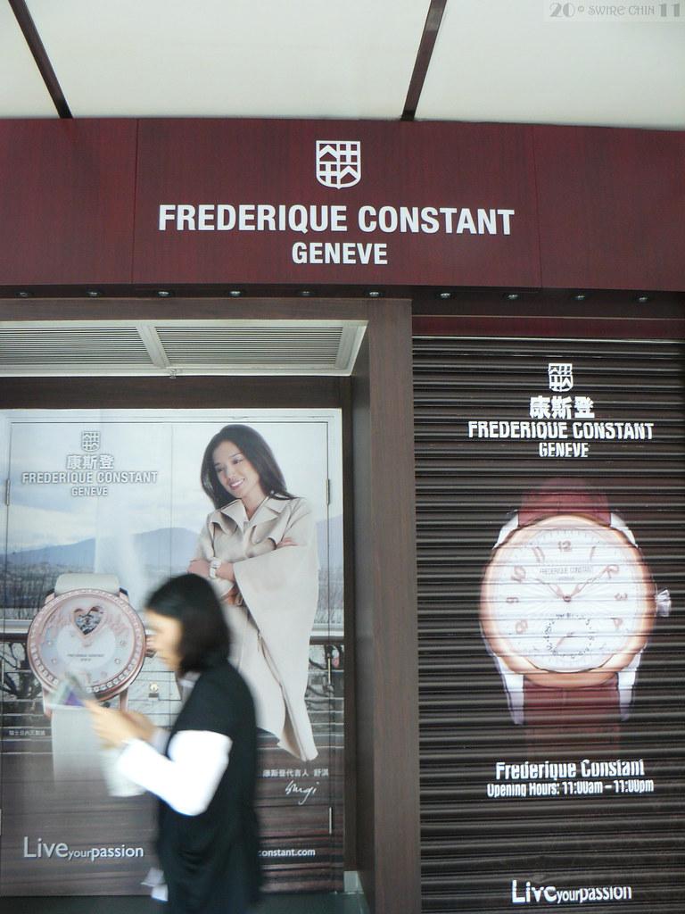 Frederique Constant Watches