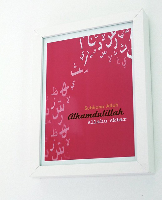 kids islamic frame