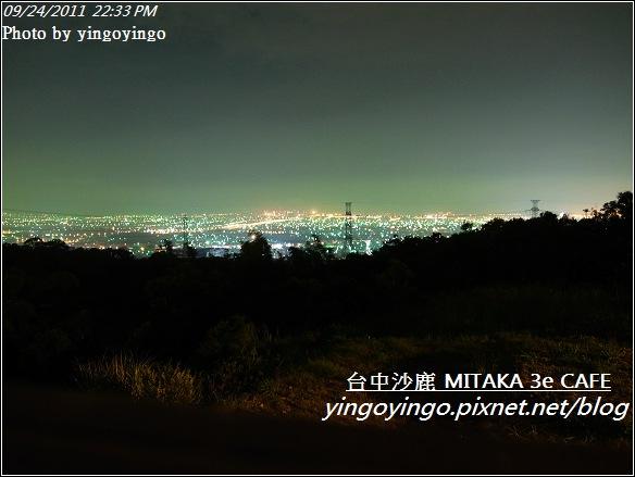 台中沙鹿_MITAKA 3e CAFE20110924_R0042433