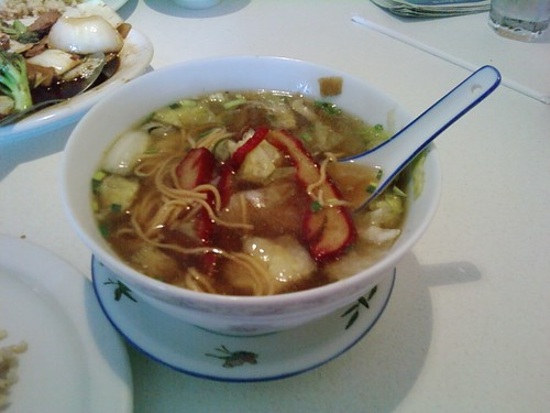 Be Le Vegetarian Restaurant - Tulsa, OK - Combination Noodle Soup