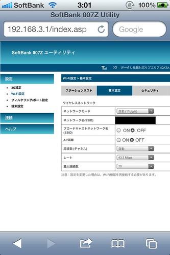 54064ABC-C5EE-4160-88E4-952F3FC51A2B