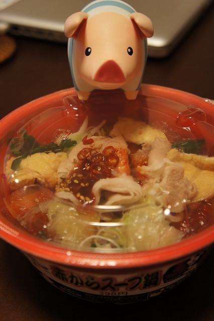 赤からスープ鍋