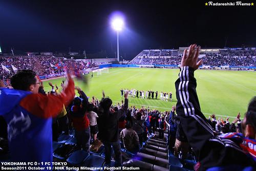 横浜vsFC東京 ニッパツ三ツ沢球技場