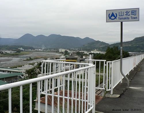 バイク便 八王子→山北町