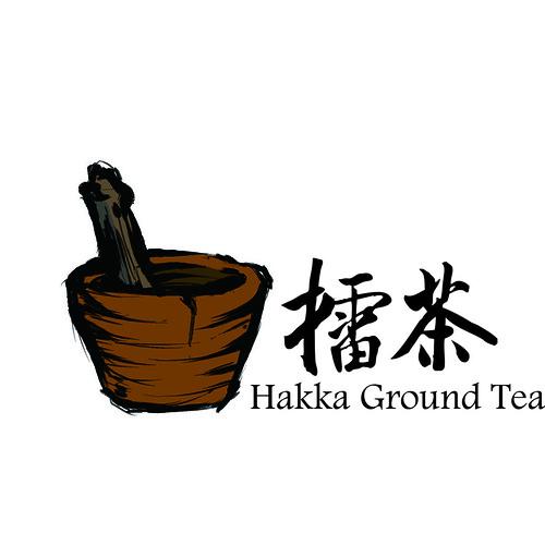 擂茶(2)