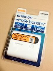 エネループ モバイルブースター KBC-L54D