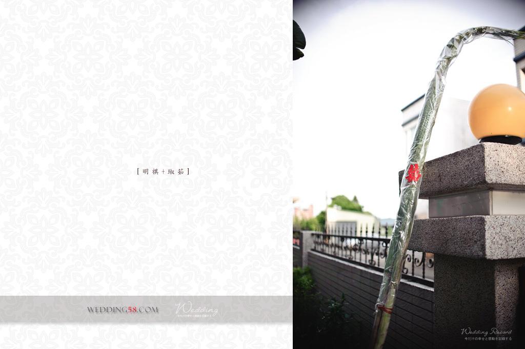 6311765638_6716459713_o-法鬥影像工作室_婚攝, 婚禮攝影, 婚禮紀錄, 婚紗攝影, 自助婚紗, 婚攝推薦, 攝影棚出租, 攝影棚租借, 孕婦禮服出租, 孕婦禮服租借, CEO專業形象照, 形像照, 型像照, 型象照. 形象照團拍, 全家福, 全家福團拍, 招團, 揪團拍, 親子寫真, 家庭寫真, 抓周, 抓周團拍