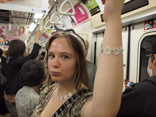 Awkward Face in the Subway