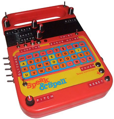 Circuit Bent Speak & Spell
