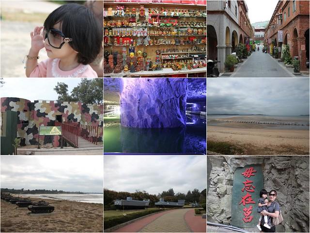 2011-11-03  金門 廈門 鼓浪嶼
