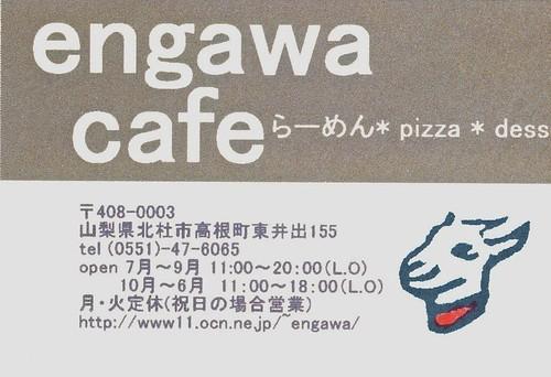 お店のカード by Poran111