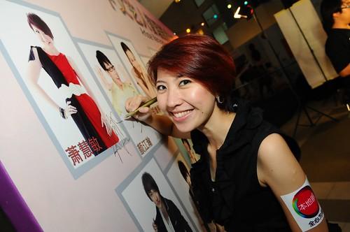 Siow Hui Mei 大姐大蕭慧敏。