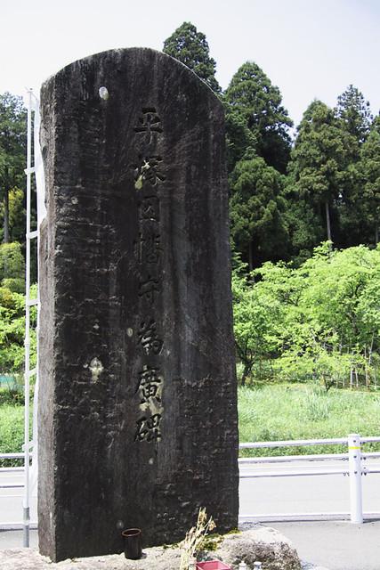 110521_111143_関ヶ原_平塚為広陣地跡