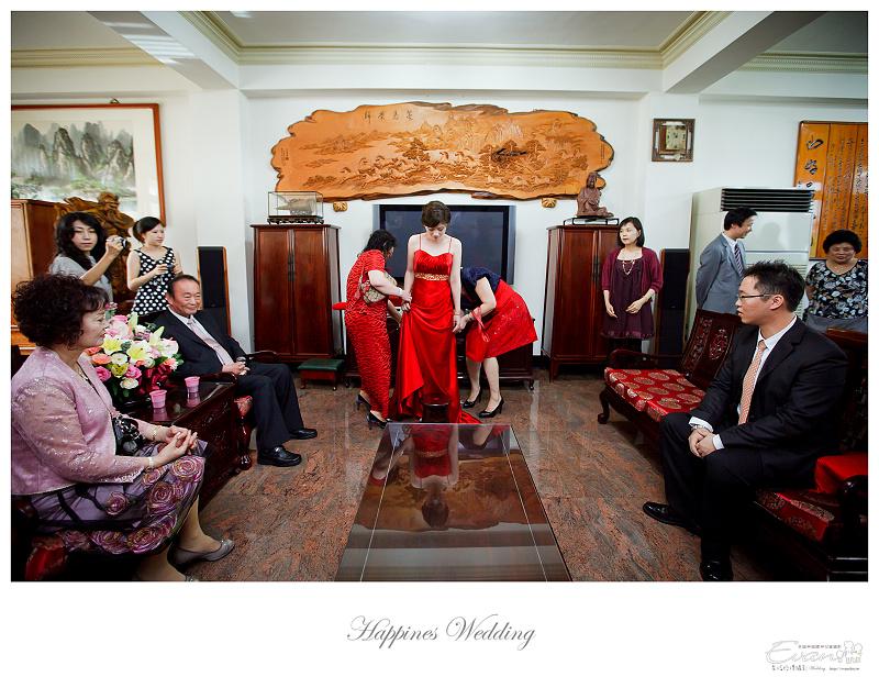 婚禮攝影-Ivan & Hele 文定_121