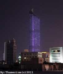 Alhamra Tower-- 11-11-2011-2 (Thamerium) Tags: