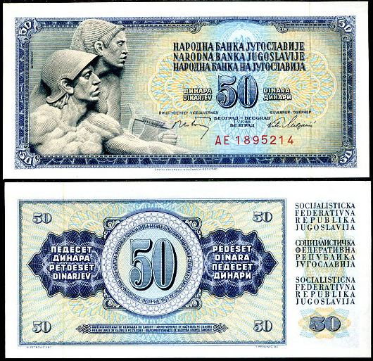 50 Dinárov Juhoslávia 1968, Pick 83