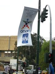 IMG_4881 (Markj9035) Tags: original marathon athens greece olympic olympicstadium 29th athensclassicmarathon originalolympicstadium panathanikos 29thathensclassicmarathon