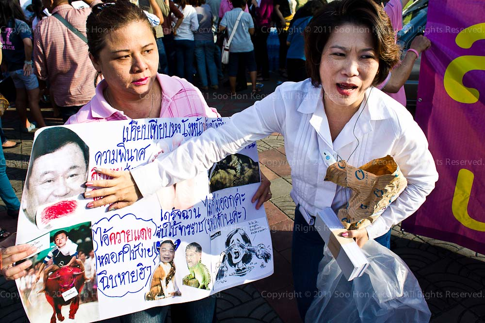 Protest against pardon decree @ Bangkok, Thailand