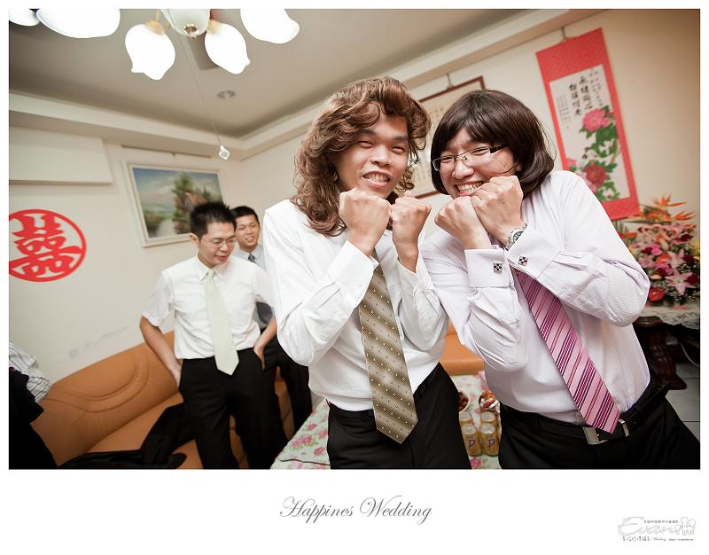 [婚禮記錄]致仲秀騏結婚紀錄_058