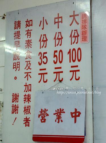台東小吃美食012.jpg