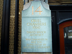 Photo of Stone plaque number 7969