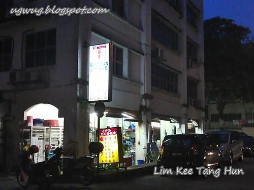 Lim Kee Tang Hun