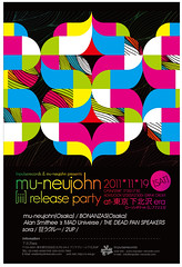mu-neujohn 「iii」 release party