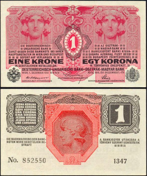 1 Koruna Rakúsko-Uhorsko 1916, Pick 20