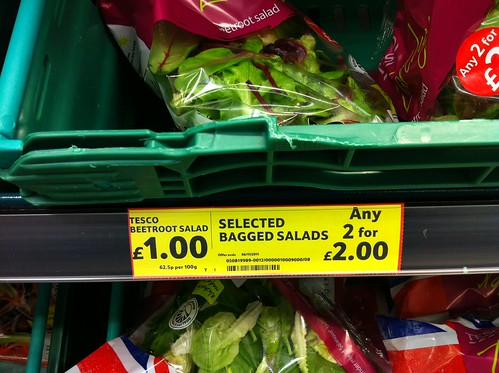 Supermarket Bargain NOT
