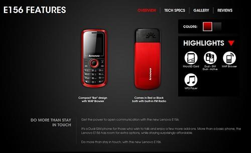 Lenovo Mobile E156