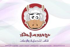 (abduleelah.s.klefah) Tags:                                         qaafdevgmailcom