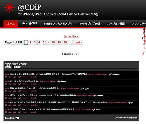 @CDiP