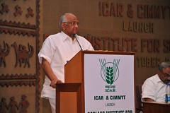 Sharad Pawar speaks at BISA launch