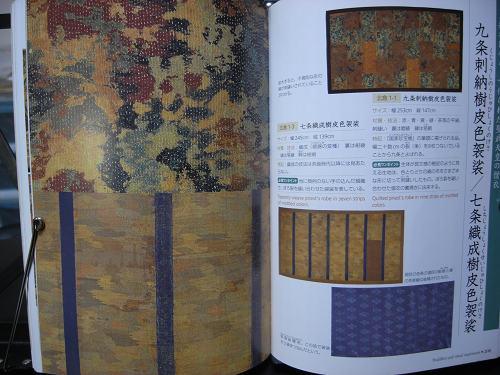 第63回正倉院展@奈良国立博物館-10